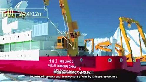 中国研发极地破冰船,靠自己挺进南极圈,网友:为中国制造骄傲
