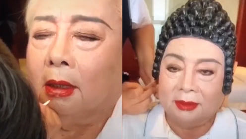 如来佛祖造型怎么来的?涂红唇戴葡萄头套,80岁朱龙广再现经典