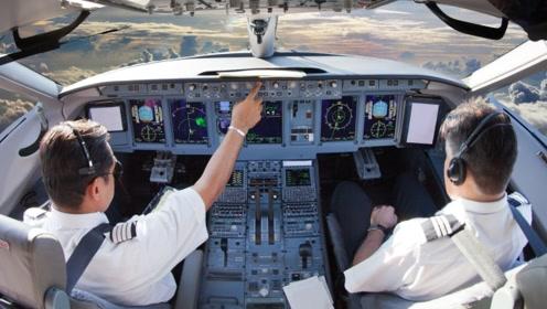 飞机上没有方向盘,机长是如何控制方向的?看完动画演示就明白了