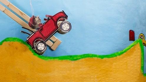 牛人用纸板制作爬山赛车,翻山越岭不成问题,网友:这个我能玩一天!