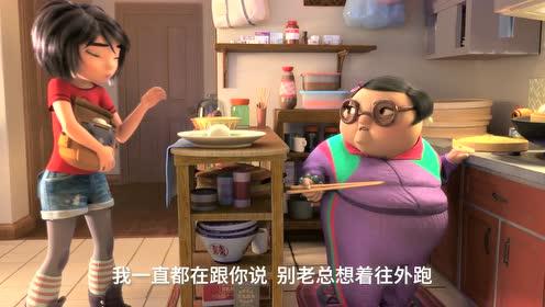 """《雪人奇缘》蔡明""""奶奶""""中式唠叨小艺,""""中式彩蛋""""让世界了解中国"""