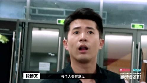 段博文在戏中砍掉了自己的手指,疼的口水流了一地,这表情太真实了!