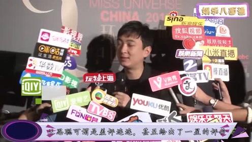 王思聪花1万5吃日料,却怒刷一星差评,银行卡后四位成了亮点!