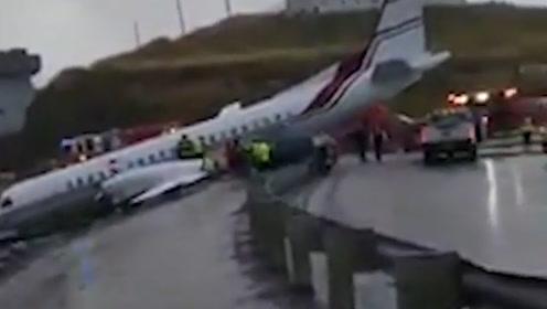 美客机在阿拉斯加冲出跑道致1人死 险些掉进白令海