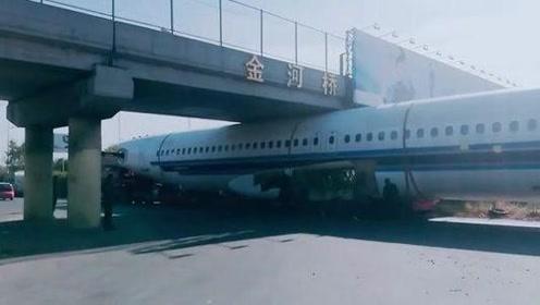 飞机被卡在桥底不能动,要拆掉桥吗?曾为运输潜艇拆掉10座收费站