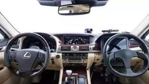 丰田雷克萨斯这款奇葩车,无人驾驶还带2个方向盘,上路听谁的?