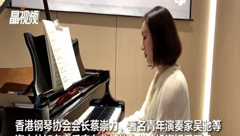 世界音乐名校直通车开进南山 深圳索艺国际艺术学院开业了