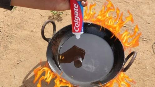 将牙膏挤进油锅中炸,真的会变成油条吗?老外好奇作死测试给你们看