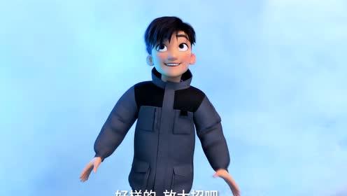 """《雪人奇缘》""""魔力锦鲤""""片段 乘坐锦鲤云飞上珠峰"""