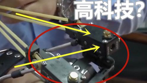 """奇葩!男子花千元买""""高科技""""玩意儿:专门打人家玻璃发泄!"""