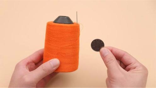原来穿针这么简单,只需一枚硬币,又快又好零失误,还有人没见过
