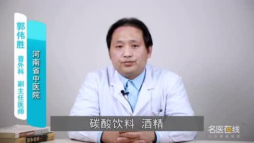 胆道结石手术后如何护理