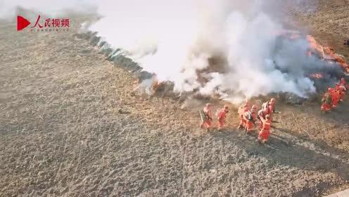 超燃灭火实战航拍 全景领略橙衣勇士的火样青春