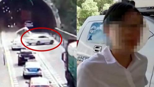 """""""惨痛""""教训!监拍:女司机疲劳驾驶 轿车在高速公路乱窜酿车祸"""