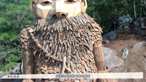 丹麦出现巨型木质雕像,最高达18米,森林瞬间变童话故事