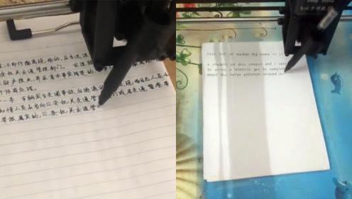 相见恨晚:写字机器人完美演绎手写字体,中英文模式随意切换