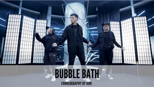 舞邦 Kun 课堂视频 Bubble Bath