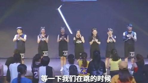 清波有氧1+1健身操课程2019Q3 时尚流行舞蹈元素