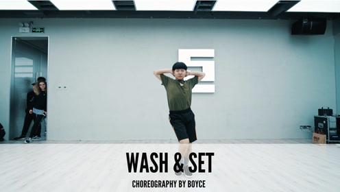 舞邦 Boyce 课堂视频 Wash & Set
