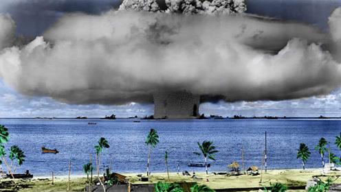 60次大核爆 以科研为名美国将世外桃源变为人间炼狱!