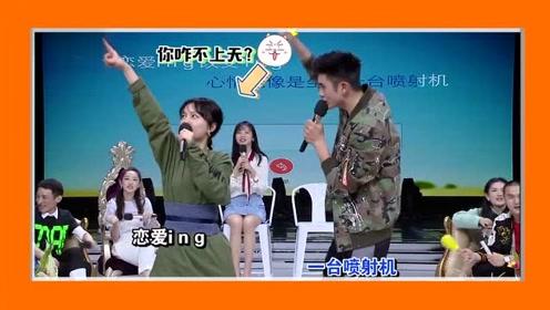 歌手张云龙已上线,和吴昕合唱超甜,与李易峰同台超燃