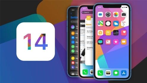 """iOS 14 """"最美""""预告片来了!"""