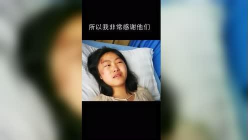 在宜宾地震中!15岁的女孩3位亲人遇难!在医院病床上泪奔