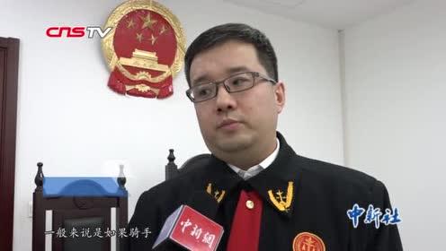 北京一送餐骑手撞伤行人案开庭外卖平台被诉求偿