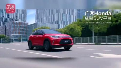 首款纯电SUV VE-1上市 广汽本田电动化全面提速