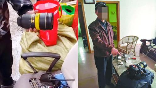 价值10万元摄影器材被盗 被蟊贼5块9毛当垃圾卖给废品回收站