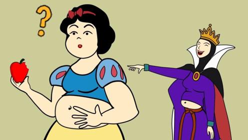 公主吃下皇后给的苹果,瞬间变成大胖子,结果她却乐开花?