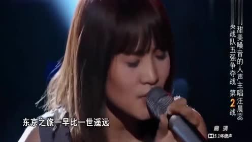 中国新歌声:最让人看透生死的《爱情转移》听哭了多少人!