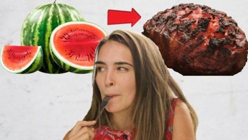 外国小姐姐解锁西瓜新吃法,做出了火腿的味道?表情表达了一切