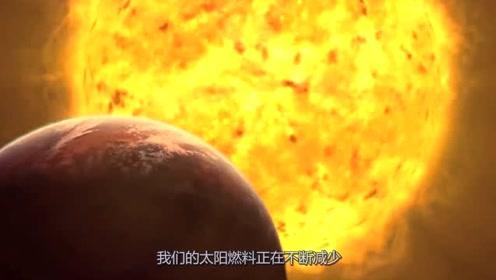 地球会怎样消亡,原来是被不断膨胀的太阳吞噬,大约45亿年后!