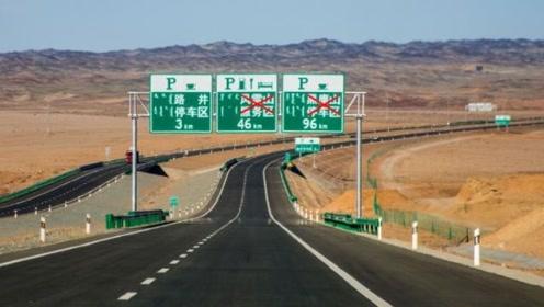 中国唯一不会堵车的高速,500公里无人区景色不容忽视,网友:不荒凉吗?