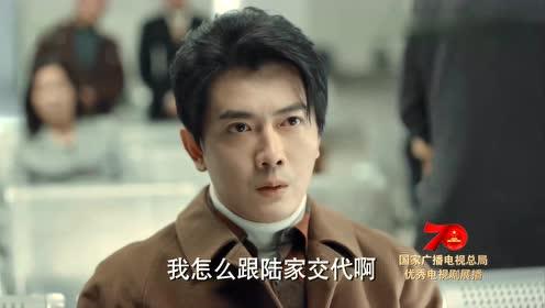 《激荡》冯力赔光了钱绝望地来找李星程,这才知道自己被刘毅坑了
