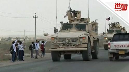 美军不请自来惹怒伊拉克 伊方寻求联合国出手驱逐