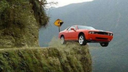 全球最绝望的公路,一年丧失300人,隔着屏幕都能感受到危险!