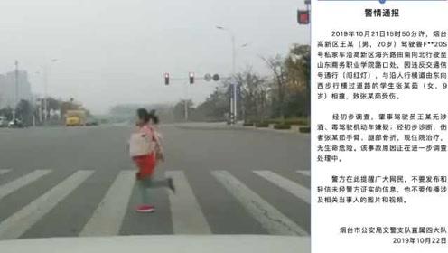 惊险!9岁女孩跑着过马路,小车闯红灯将其撞飞