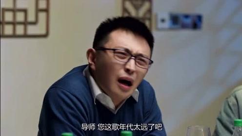 《在远方》姚远又唱《光辉岁月》,高材生吐槽:歌的年代太久远了!