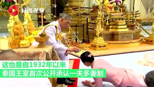 史诗级渣男?泰国风流国王情史:五段婚姻 曾放逐妻儿