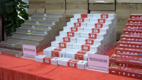 你抽的中华可能是假的!广东警方查获1万多条假烟,涉案4百万