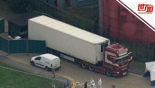 英警方在货车内发现39具尸体 英国首相:感到震惊