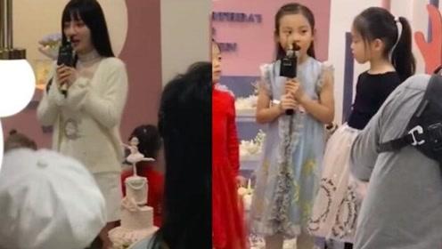 李小璐为女儿开生日派对,甜馨与小伙伴唱着歌,超开心