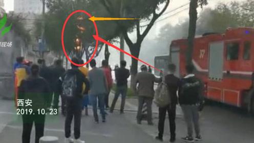 突发!西安一处通讯线缆发生火灾 消防部门扑救