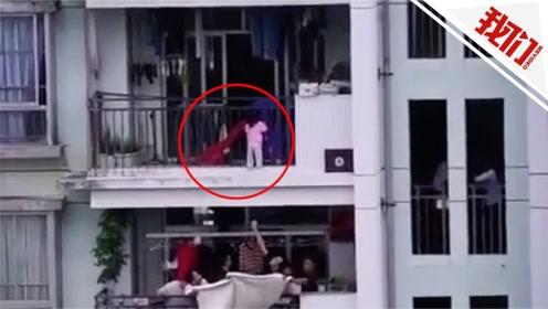 南宁一3岁女童钻出10楼防盗网身子悬空 邻居在9楼拉起被子施救