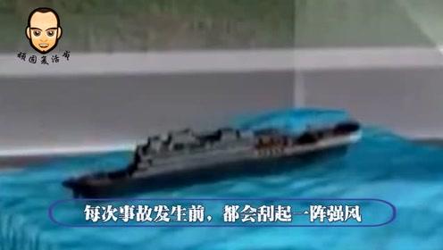 中国百慕大之谜,鄱阳湖水域船舶离奇失踪,会是什么原因呢?