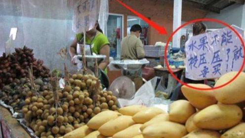 泰国卖水果神仙操作,只因摊上的中文标语,游客:自己吃吧