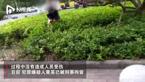 警方通报广东佛山一男子求爱不成恶意开车冲撞,无人受伤,已刑拘