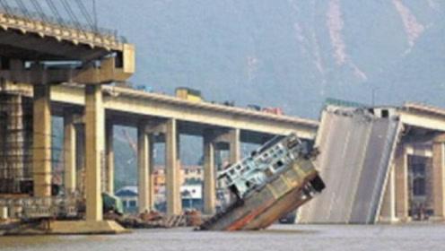 港珠澳大桥耗资720亿建成,如果遇到地震怎么办?厉害了我的国